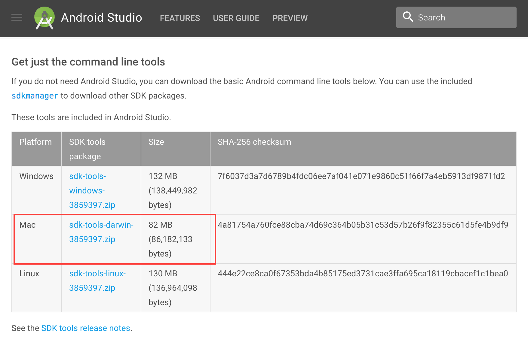 Android SDK tools download